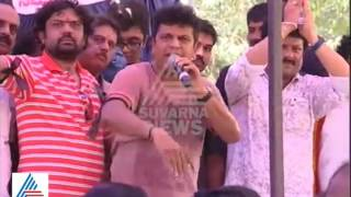 Film Chamber Cauvery Protest Shivanna Shouting on Crowd