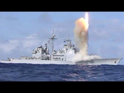 AEGIS Missile Defense System Intercept Flight