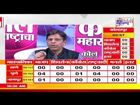 Kaul Maharashtracha SEG 12 MNS and BJP