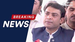 Hamza Shahbaz Media Talk after NAB raids at Shehbaz Sharif house | SAMAA TV | April 5, 2019