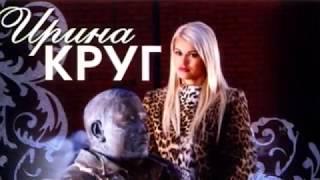 Ирина и Михаил Круг   Тебе моя последняя любовь