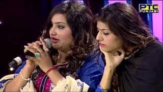 Simran Raj | Roku Keda | Voice Of Punjab Chhota Champ 2 | PTC Punjabi