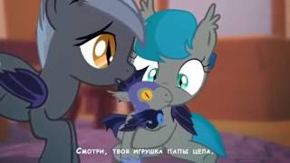 My littl pony. Семья Грейси.