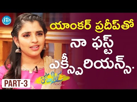 Xxx Mp4 Anchor Shyamala Full Interview Part 3 Anchor Komali Tho Kaburlu 3gp Sex