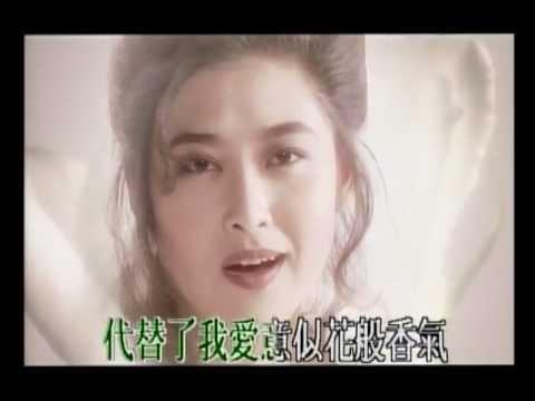 葉玉卿 Veronica Yip《白玫瑰》Official 官方完整版 [首播] [MV]