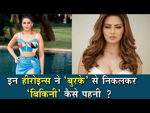 Xxx Mp4 Bollywood की इन Muslim Actress ने धर्म और धंधे का ग़जब बैलेन्स कैसे बनाया 3gp Sex