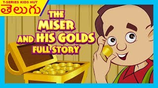 The Miser and His Golds Full Story In TELUGU For Kids || Telugu Storyteller - Stories For Children