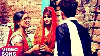 मउगी गोरकी चाही ना - Maugi Gorki Chahi - Maugi Kariya Milal - Santosh Renu - Bhojpuri Hit Songs 2017