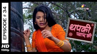 Thapki Pyar Ki - 2nd July 2015 - थपकी प्यार की - Full Episode (HD)