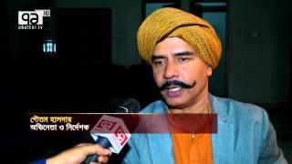 Ekattor TV Anondajog Kabbo Gaane & Borda Borda Drama PKG By Bulbul Ahmed Joy