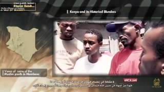 Al-Qaeda and al-Shabaab release a joint propaganda video