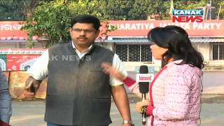 Sex Tape: BJP Calls For 12-Hours Bhubaneswar Bandh 2
