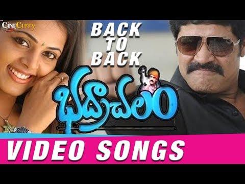 Xxx Mp4 Badrachalam Telugu Movie Songs Back To Back Video Songs Srihari Sindhu Menon Roopa Vandemataram Srin 3gp Sex