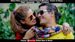 New hot Adhunik Song Kasto yo Maya 2073 , 2016 Narendra Pyasi