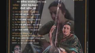 Roop Pahata Lochani