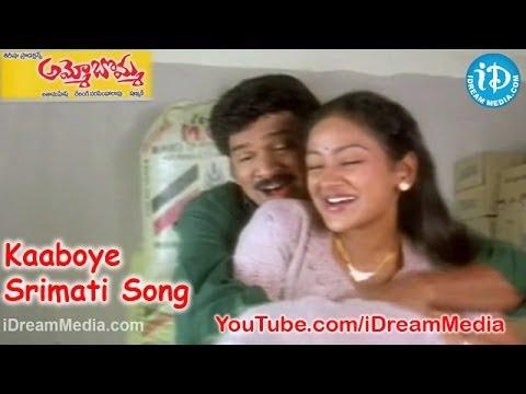 Xxx Mp4 Kaaboye Srimati Song Ammo Bomma Movie Songs Rajendraprasad Uma Shankari 3gp Sex
