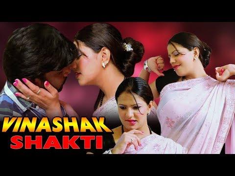 Xxx Mp4 Vinashak Shakti Natpin Nooram Naal Full Movie New Tamil Hindi Dubbed Movie 3gp Sex