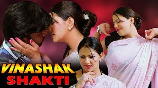 Vinashak Shakti (Natpin Nooram Naal)  | Full Movie  | New Tamil Hindi Dubbed Movie