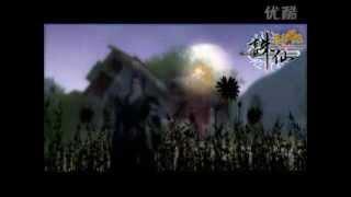 Zhu Xian  Music    Tương tư dẫn  相思引  !   Diễn Đàn Tu Chân Giới