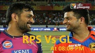 IPL T20 2016: Rising Pune Super Giants Vs Gujarat Lions (29/04/2016) | Puthiya Thalaimurai TV