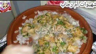 أسهل وأسرع عشاء أو غذاء#صدر بيبي مشرمل بتتبيلة رائعةو ف 15د،تيكون جاهز#الديك الرومي