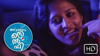 അവരുടെ സെൽഫി | Avarude Selfie| Official Malayalam Short film With English Subtitles