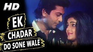 Ek Chadar Do Sone Wale | Kumar Sanu, Poornima | Betaaj Badshah 1994 Songs | Mamta Kulkarni