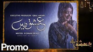 Yeh Ishq Hai Promo | Aplus