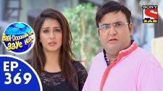 Badi Door Se Aaye Hain - बड़ी दूर से आये है - Episode 369 - 5th November, 2015
