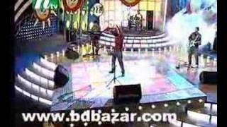 Bangla Song : Fire Aso Ai Untore