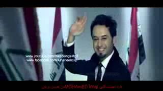 كليب حسام الماجد بلدم نفديها_low.mp4