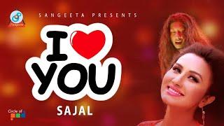 I Love You full movie song from 'The Story of Samara' | Sangeeta