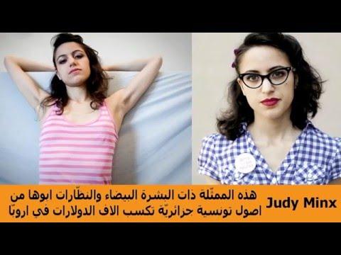 Xxx Mp4 اشهر ممثلات الافلام الجنسية عربيات الاصل سكس Sex 3gp Sex