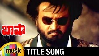 Rajinikanth Basha Telugu Movie Video Songs   Basha Full Video Song   Raghuvaran   Mango Music