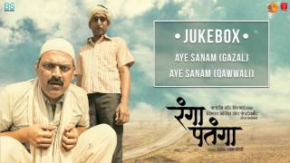 Rangaa Patangaa Audio Jukebox  | Makarand Anaspure , Sandeep Pathak