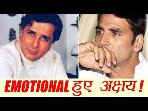 Xxx Mp4 Shashi Kapoor Akshay Kumar REACTS On Sad News Writes EMOTIONAL MESSAGE FilmiBeat 3gp Sex