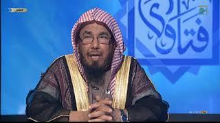 فتاوى معالي الشيخ عبدالله المطلق ليوم الثلاثاء 1440/4/4هـ