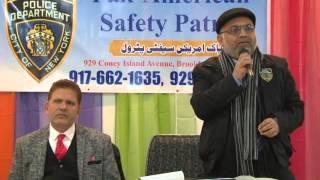 Pak American Safety Petrol