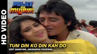Tum Din Ko Din Kah Do - Police Aur Mujrim | Udit Narayan & Anuradha Paudwal | Vinod Khanna