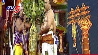 Dwajarohanam In Tirumala |  Tirupati Brahmotsavam 2016 | TTD | Telugu News | TV5 News