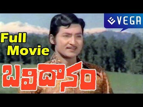 Bali daanam Telugu Full Movie : Shoban Babu,Madhavi