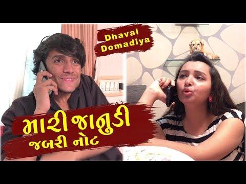 Xxx Mp4 મારી જાનુડી જબરી નોટ Dhaval Domadiya 3gp Sex