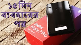 Xiaomi Redmi Note 7 Pro Honest Full Review After 15 days Usage | The Best in Budget? (Bangla)
