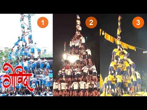 Top Dahi Handi Pathak Dal In Mumbai 2016 | Govinda Gopala
