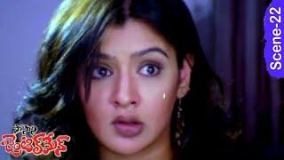 Posani And Aarthi Aggarwal Romantic Scene - Posani Gentleman Movie Scenes