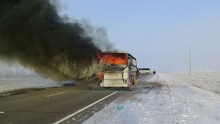 Breaking: At least 52 killed in a bus fire in Kazakhstan on Thursday morning