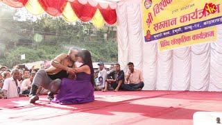 स्टेजमै नायकले नायिका माथि यस्तो गरे || Hero and Heroin Dance || Nepali Movie 'NETWORK'