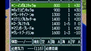 【PS版】スパロボF完結編「第41話 悪魔と呼ばれたガンダム」Part.2