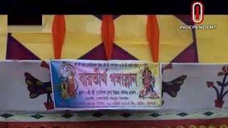টাঙ্গাইলে চলছে তিন দিনের বারতীর্থ স্নান উৎসব