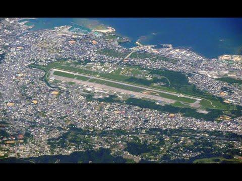 Xxx Mp4 Okinawa America S Japanese Colony 3gp Sex